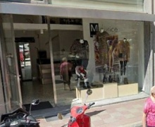 boutique maurice